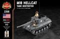 M18 ヘルキャット