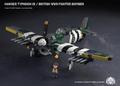 イギリス軍 ホーカー タイフーン 戦闘機