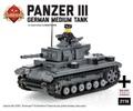 ドイツ軍Panzer III