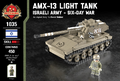 イスラエル軍 AMX-軽戦車  - 6日戦争