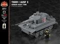 Tiger I Ausf Eドイツ軍重戦車