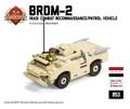 イラク軍 BRDM-2 偵察戦闘車