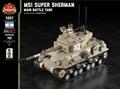 イスラエル軍スーパーシャーマンー主力戦車