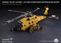 シコルスキー MH-60T Jayhawk 湾岸警備救護ヘリコプター
