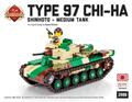 日本軍九七式中戦車