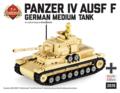ドイツ軍Panzer IV Ausf F アフリカトロペンタン仕様