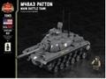 アメリカ軍M48A3 パットン 主力戦車