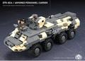 ロシア軍 BTR-82A 装甲兵員輸送車