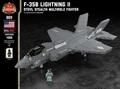 F-35B ライトニングII-STOVLステルス・マルチロールファイター