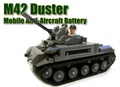 M42ダスター40mm自走高射機関砲