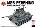 M26パーシング重戦車《限定版》