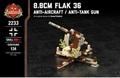 """ドイツ軍8.8 cmFlaK36 高射砲""""アハト・アハト"""""""