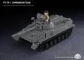 PT-76 水陸両用戦車