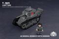 ソビエト軍 T-18M軽戦車