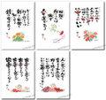 ポストカードB<花>06~10