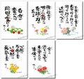 ポストカードE<花>21~25