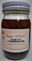丸山一(はじめ)ブランド「百花蜜100%・日本蜜蜂・純粋純正蜂蜜」530g