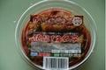 シオンのキムチ<6種類・8パックセット>【別便・クール便】
