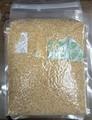 玄米なつほのか(2kg):2年度産(志布志市・丸山さん)チャック袋入
