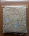 もち米(玄米)滋賀羽二重(約1.5Kg):2年度産(堺市産・堺のおっさん)