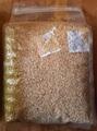 玄米なつほのか(2kg):2年度産(東串良町・瀬戸山さん)チャック袋入