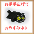 カンちゃん人形(ミニ・だらり)