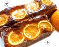 オレンジケーキ(小)
