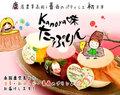 Kanoya味たっぷりん