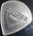 ジャズ型 ROUND-J/HEAVY(ポリカーボネイト・マットクリア)