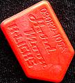 12枚を1セットで1000円!ホームベース型 3.0mm HB-HARD MOON 105A(ジュラコン・赤)