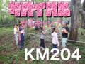 KM204 サバイバル女子キャンプ(1泊2日)8月8日(土)~9日(日)