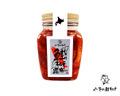 【新商品】  くにをの鮭(しゃけ)キムチ 昆布入り 250g