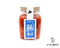 【新商品】くにをの鯖(さば)キムチ 250g