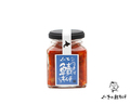 【新商品】くにをの鯖(さば)キムチ 150g