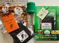 【送料無料】完熟胡椒をたのしむスターターセット