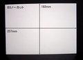 ノーカットタックシールB5サイズ 100枚パック【送料無料】