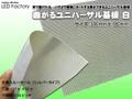曲がるユニバーサル基板(大)白色300×180mm
