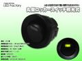丸型ロッカースイッチ照光式(ミヤマ電器)