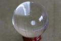 【6月セール品40%オフ!】極上超透明!最高品質シトリン丸玉【最高品質・超透明・光沢・超激レア】
