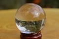 【スペシャルセール!】ブラジル産水晶丸玉【高品質・透明・レインボー】