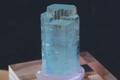 【50%オフ!】極上!高品質ネパール産アクアマリン原石【高品質・透明・光沢・超激レア】