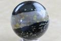 銀河ミルキーウェイ!ロシア産ナルサルスカイト丸玉【最高品質・光沢・超激レア】
