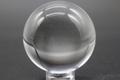 極上光の玉!山梨県産水晶39mm丸玉【最高品質・高波動・超透明・超光沢・超激レア】