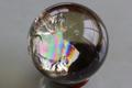 極上レインボー!超透明シトリン丸玉【最高品質・超透明・光沢・レインボー・超激レア】