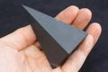 浄化・電磁波対策用!シュンガイト・ハイピラミッド70mm2【高品質・光沢・激レア】