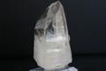 レコードキーパー&セルフヒールド&レインボー!高波動ウラル産レムリアン水晶34.7g【最高品質・高波動・透明・光沢・レコードキーパー・レインボー・超激レア】