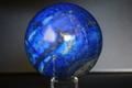 極上ブルー!最高品質ラピスラズリ69mm丸玉【最高品質・光沢・激レア】