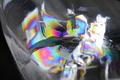 強烈レインボー!超透明!高波動ウラル産レムリアン水晶パームストーン56.7g【最高品質・高波動・超透明・超光沢・レインボー・超激レア】