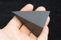 浄化・電磁波対策用!シュンガイト・ハイピラミッド70mm1【高品質・光沢・激レア】