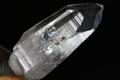極上超透明!最高波動センティエントプラズマクリスタル25.1g【最高品質・超高波動・超透明・超光沢・レインボー・超激レア】
